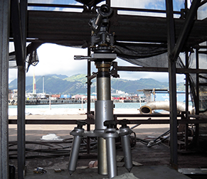 optical alignment telescope uscg Kiska Honolulu